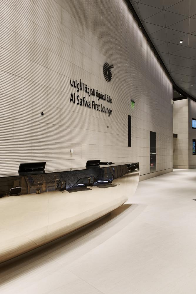 Hamad International Airport: Photo 16