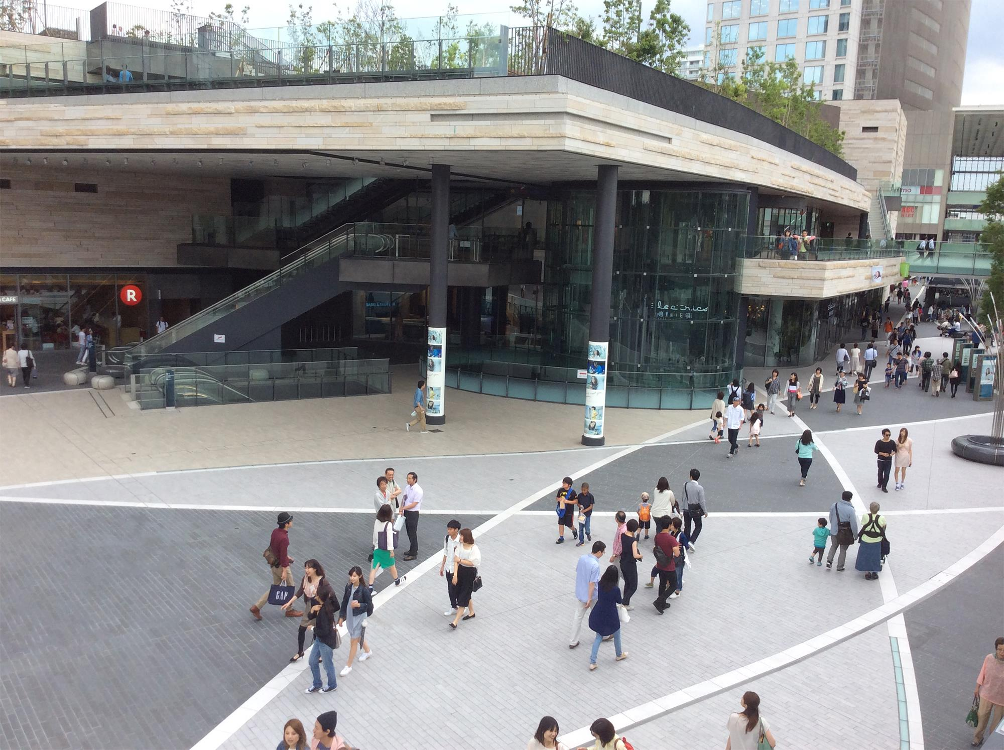 Futakotamagawa Station: Photo 1