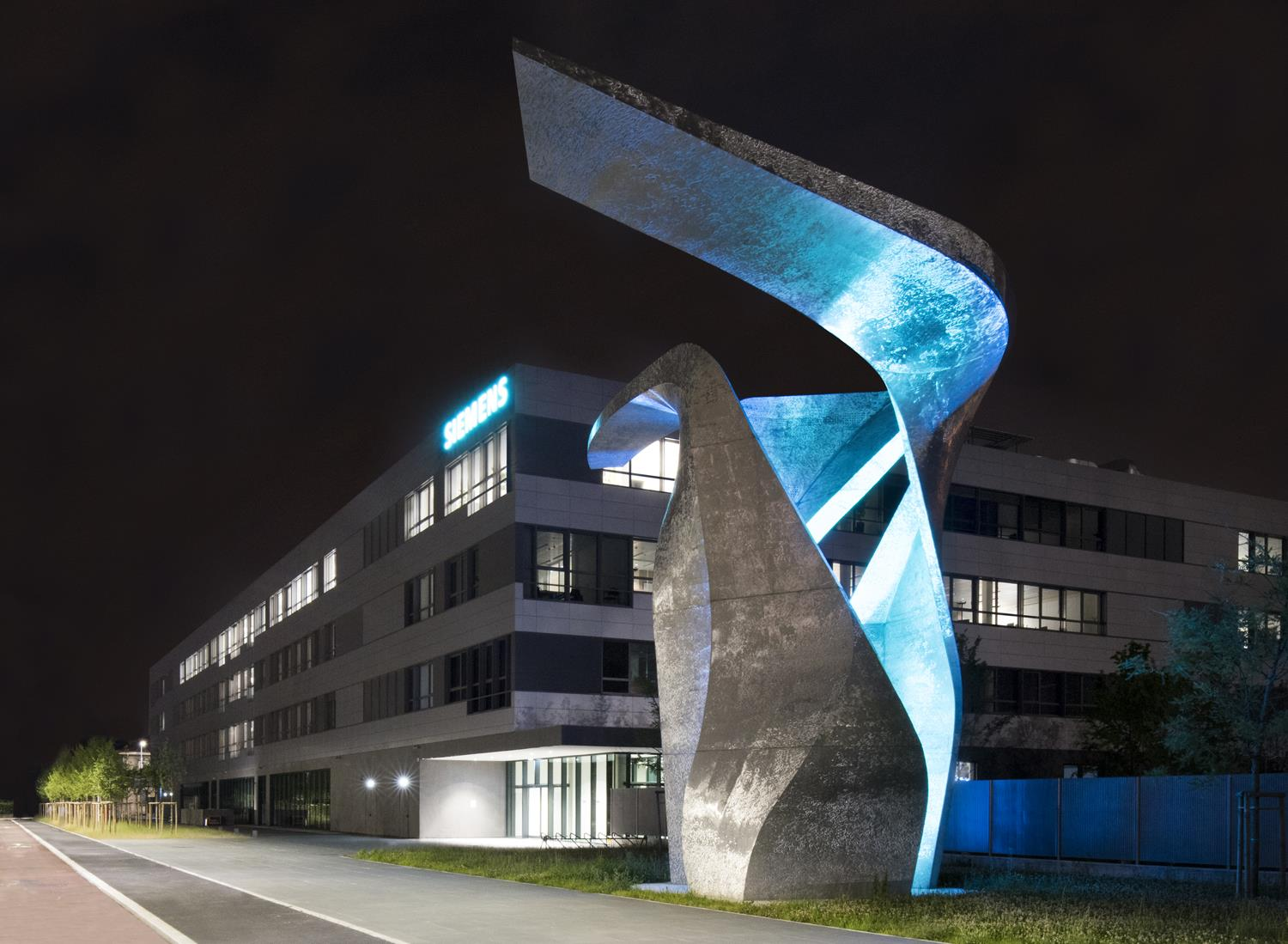 Siemens Headquarter: Photo 24